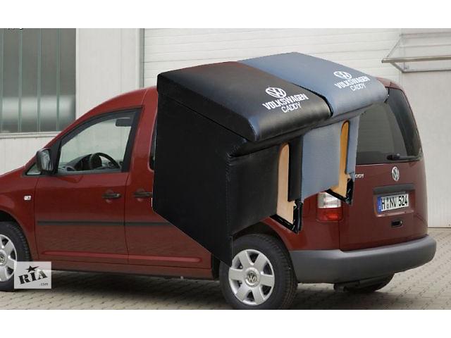 продам Подлокотник для автомобиля Фольксваген Кадди. это не универсальный подлокотник а изготовлен непосредственно под эту моде бу в Ровно