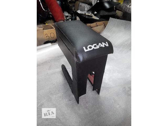 бу Подлокотник для Renault Logan изготовлен конкретно для рено логан и Дачия. Предназначен для комфортного управления транс в Луцке