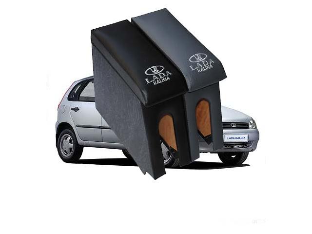 Подлокотник на Ладу Калину есть в изнутри отсек для личных вещей. становиться между передними сиденьями. если интересно- объявление о продаже  в Ровно