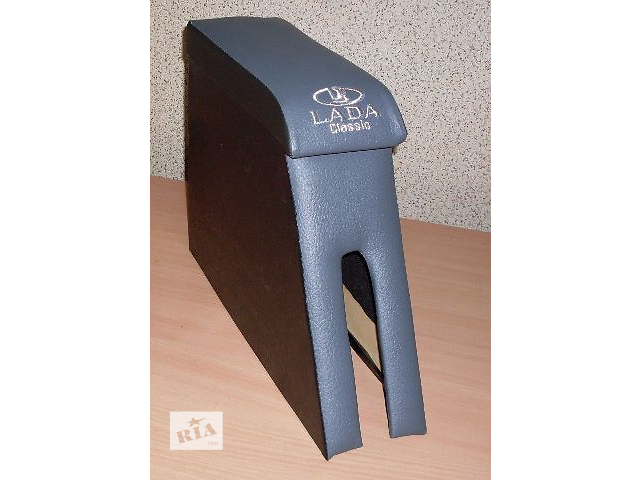 Подлокотник передний ваз 2104 и 2105 и 2106 Доставка по Украине: Новая почта, Интайм.- объявление о продаже  в Львове
