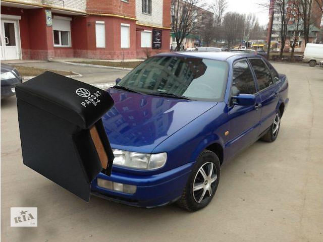 Подлокотник салона автомобиля Фольксваген Поссат Б4 внутри дерево для крепкости, верх перетянут кожз- объявление о продаже  в Ужгороде