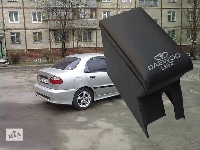 Підлокітник зроблений для даного авто Daewoo Lanos і для його побратима деу Сенс він теж підійде без дороботок.- объявление о продаже  в Ивано-Франковске