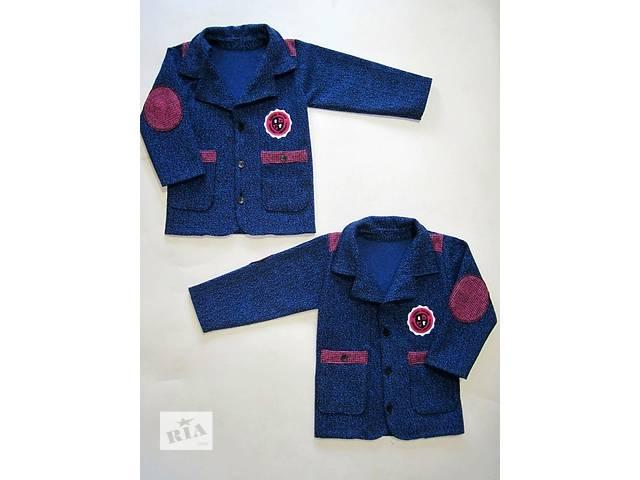 купить бу Пиджак для мальчика в Ровно