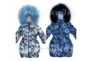 Новые Детская верхняя одежда Wojcik