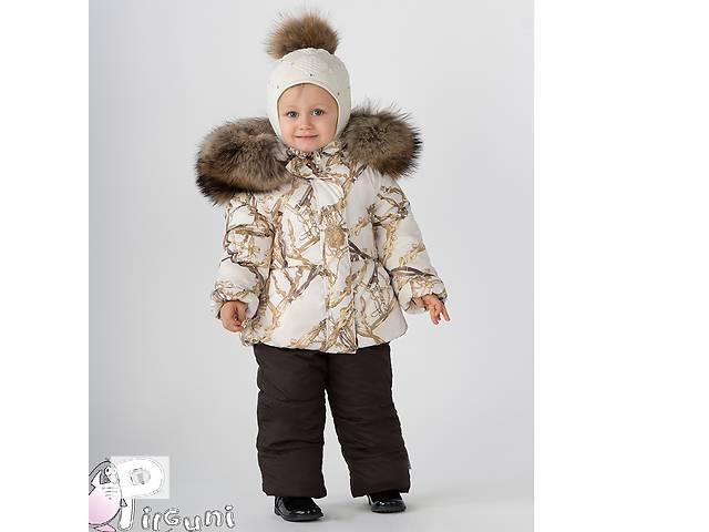 Pilguni 2018 шикарная зимняя одежда премиум класса!- объявление о продаже  в Рени