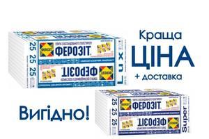 Новые Пенопласты Ферозит