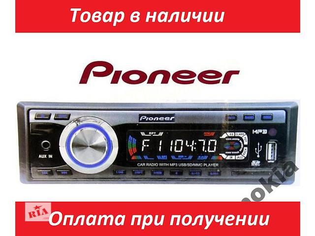 купить бу Pioneer 3018 в Каменец-Подольском
