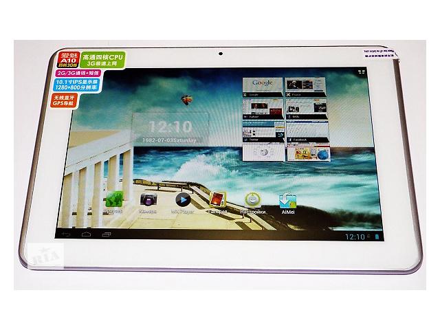 продам Планшет-телефон AMPE A10 3G 4GB 1GB экран 10 дюймов IPS HD 4 ядра GPS 8 мп бу в Одессе