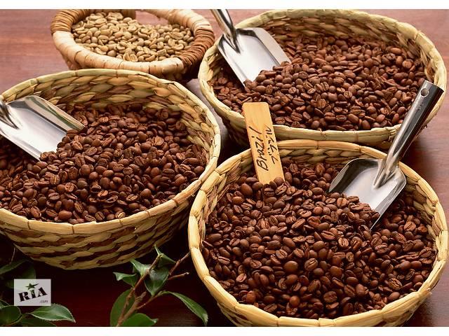 купить бу Плантаційна кофе и чай в Киеве