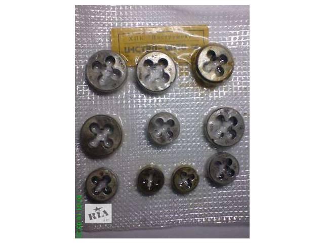 Сверла твердосплавные инстра-11 ,плашки для ремонта автомобилей инстра-авто-4-5а,- объявление о продаже  в Запорожье