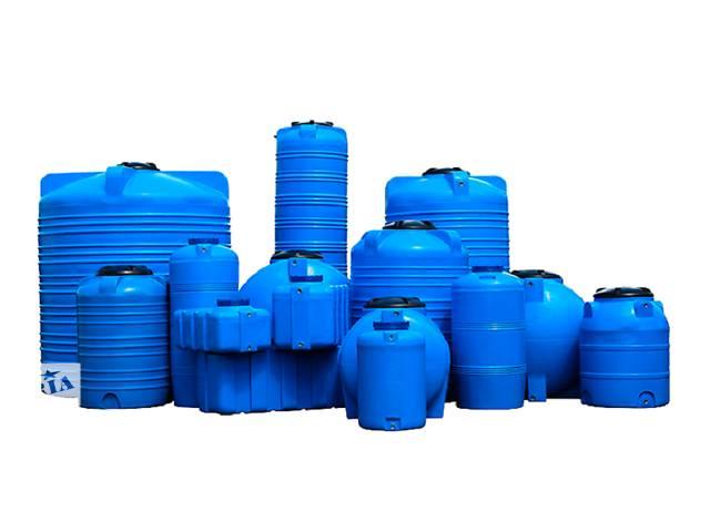 бу Пластмассовые баки для воды в Киеве
