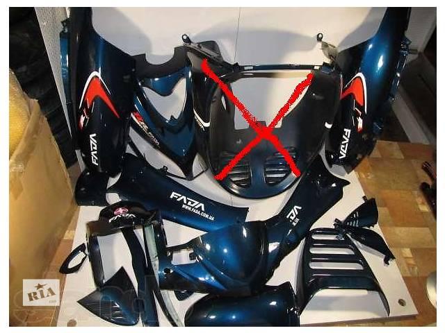 Пластика на скутер