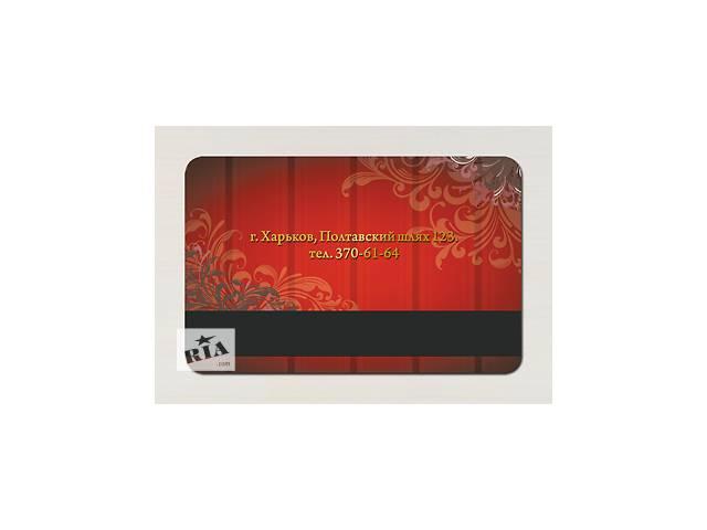 продам Пластиковая карта с магнитной лентой (HiCo, LoCo) бу  в Украине