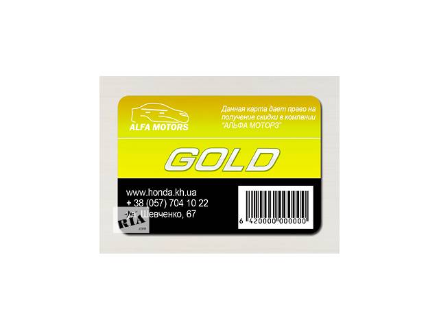продам Пластиковая карта со штрих-кодом Одесса бу в Киеве