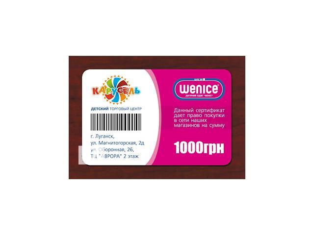 Пластиковая карта со штрих-кодом Запорожье- объявление о продаже  в Киеве