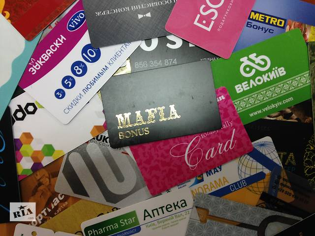 продам Пластиковые карточки для Вашего бизнеса! бу  в Украине
