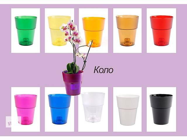бу Пластиковые кашпо для орхидей, цветочные горшки оптом от прозводителя, кашпо оптом, орхідейниці оптом в Луцке