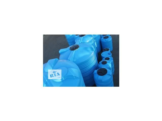 Пластиковые емкости различных форм и размеров для воды Николаев- объявление о продаже  в Ужгороде