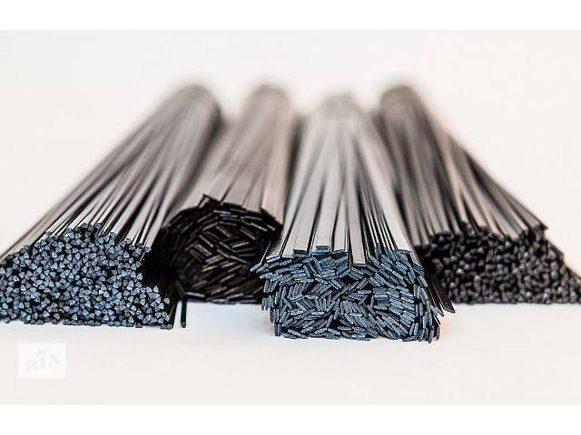 Электроды для пайки бамперов
