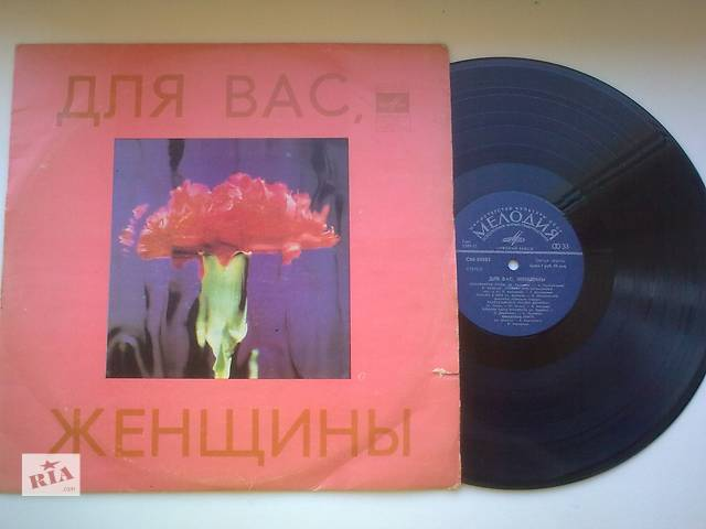Пластинки- объявление о продаже  в Николаеве