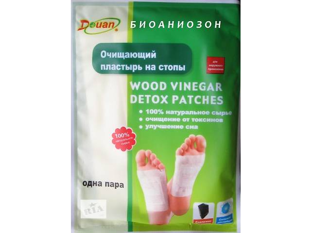 продам Стопний пластир детокс Доюань для виведення токсинів з ефектом омолодження  бу в Львове
