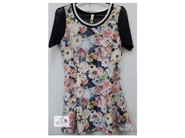 продам Платье Adidas бу в Днепре (Днепропетровск)