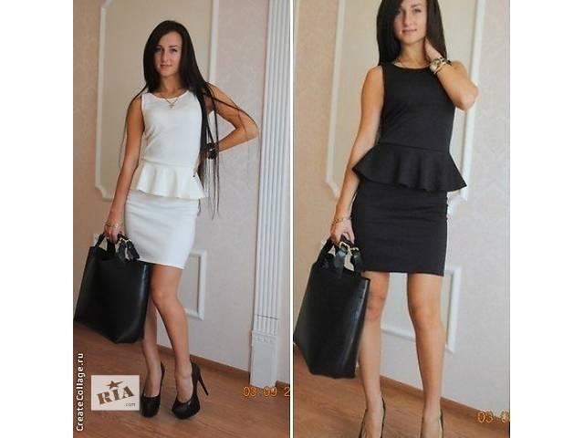 Платье Баска 4 цвета- объявление о продаже  в Прилуках (Черниговской обл.)
