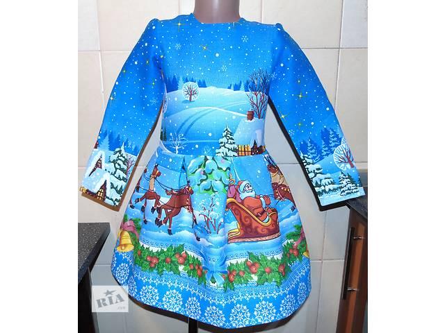 купить бу Платье детское новогоднее в Полтаве
