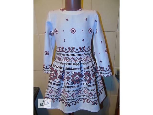 купить бу Платье детское в Полтаве