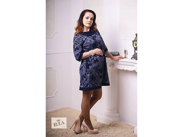 купить бу Платье для беременных цветочный принт Код: 408.1 в Хмельницком