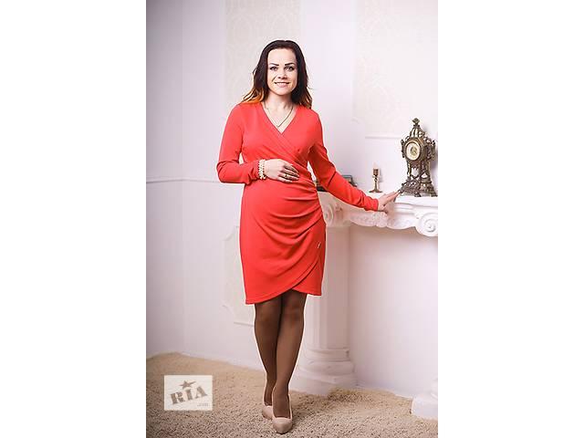 Платье для беременных яркого цвета код 412- объявление о продаже  в Хмельницком