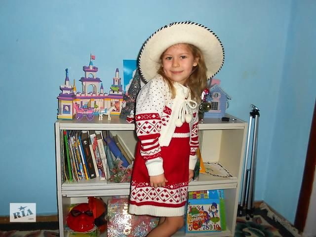 платье для девочки 3 - 5 лет- объявление о продаже  в Киеве