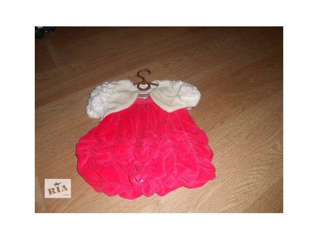 купить бу Платье для маленькой принцессы в Запорожье