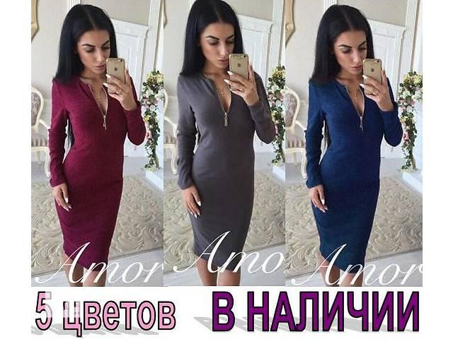 платье для модниц- объявление о продаже  в Днепре (Днепропетровск)