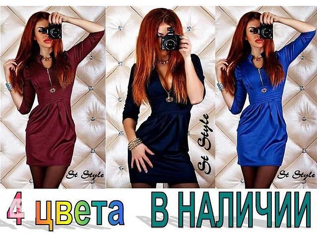 """продам Платье """"Fashion Girl"""" бу в Днепре (Днепропетровске)"""
