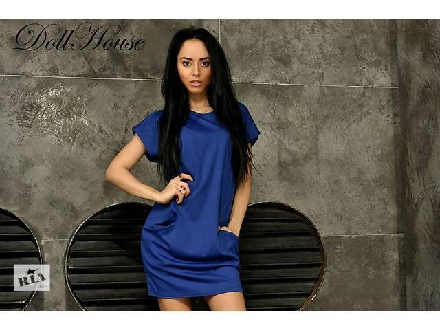 """Платье """"Free Style"""" 4 цвета- объявление о продаже  в Днепре (Днепропетровск)"""