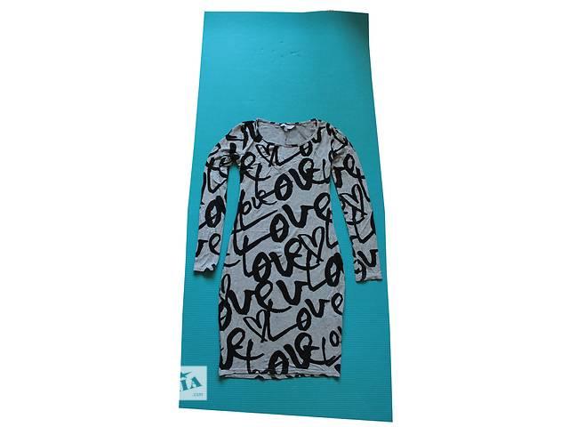 купить бу Платье Love NewLoock в Киеве