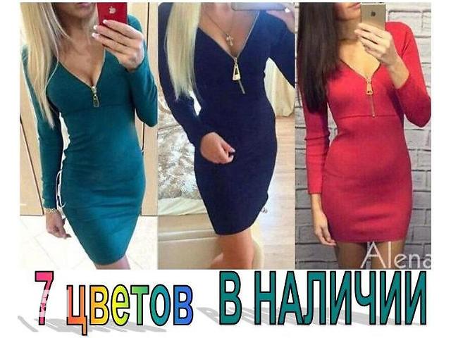 """купить бу Платье """"Моника"""" в Киеве"""