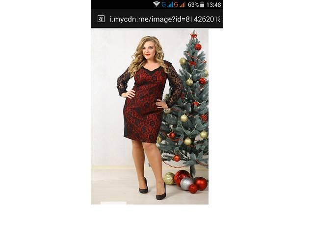 платье нарядное с гипюром- объявление о продаже  в Сторожинце