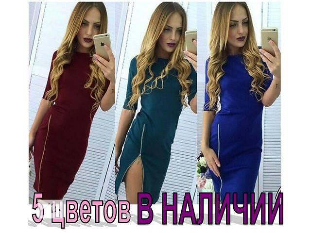 купить бу платье НОВИНКА в Днепре (Днепропетровск)