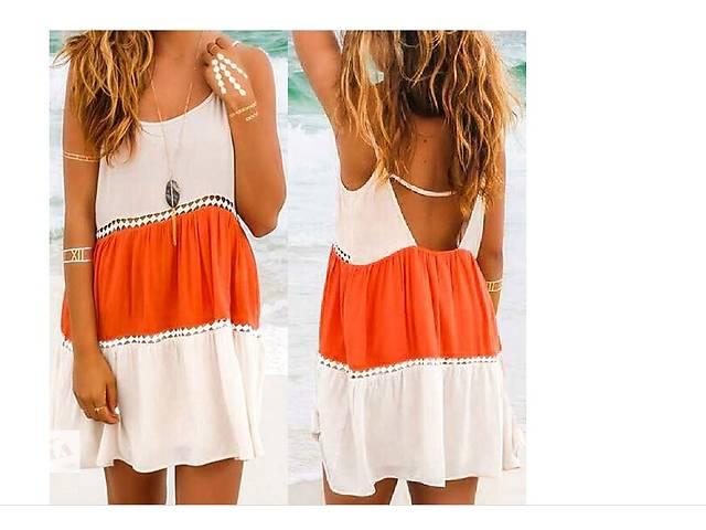 платье пляжное р.XS - объявление о продаже  в Днепре (Днепропетровске)