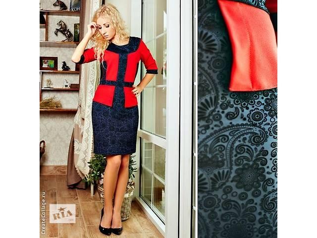 Платье с баской есть большой размер- объявление о продаже  в Хмельницком