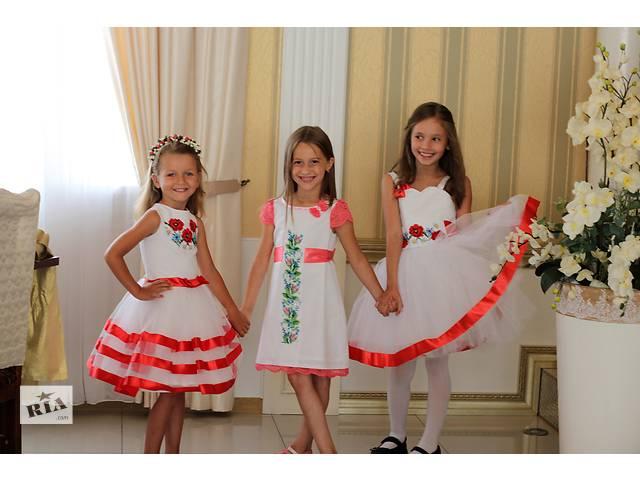 купить бу платье с вышивкой в Черновцах