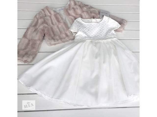 бу Платье TM Monna Rosa Турция в Желтых Водах