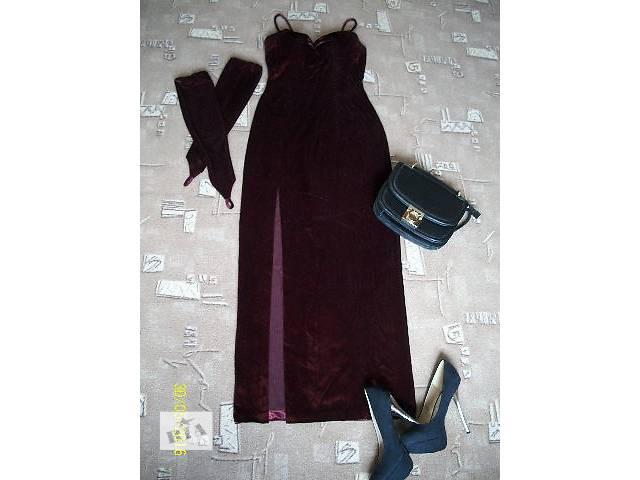 продам Платье цвета марсала, бордовое вечернее, в единственном экземпляре. Разм. S бу в Киеве