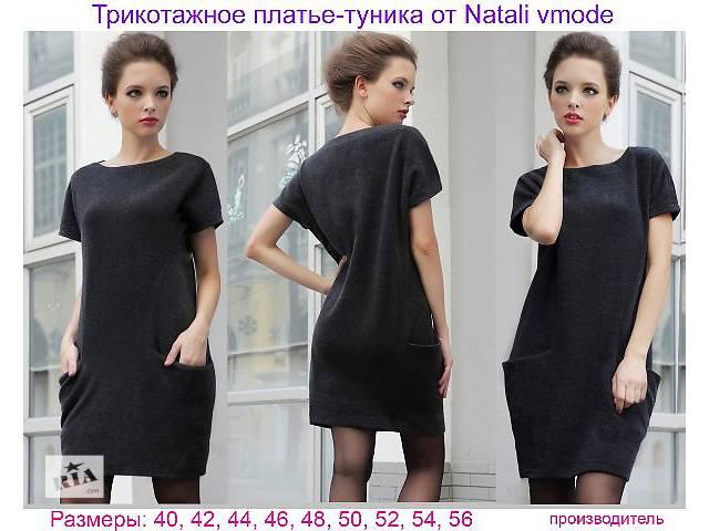 Платье-Туника с карманами Т-003 есть 50-56 размер от производителя- объявление о продаже  в Одессе