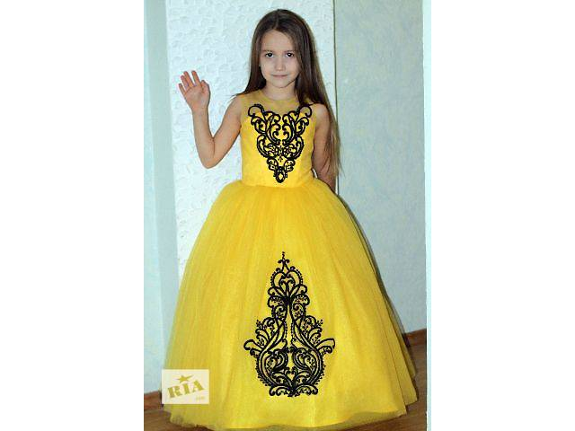 продам платье желтое нарядное бу в Черновцах