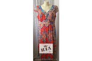 бу Женская одежда в Ужгороде Киев