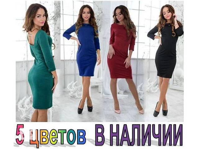 Платье- объявление о продаже  в Киеве