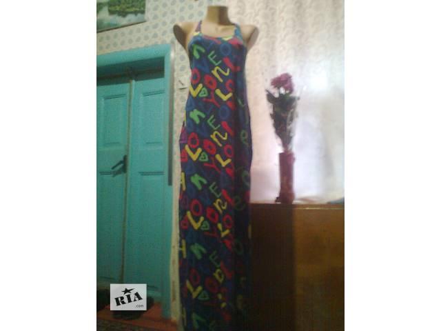 бу Платье в Полтаве